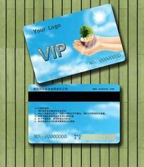 特色茶艺茶叶VIP会员卡设计
