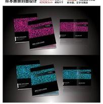 样本封面紫蓝系列