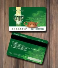 特色高档茶艺茶具VIP会员卡设计