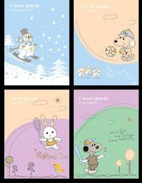 卡通运动系列本本