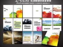 印刷厂宣传画册设计