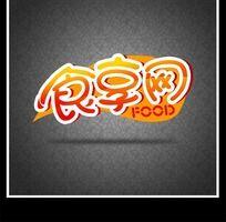 食品购物网站标志logo原创设计出售版权