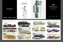 沙发产品折页目录设计