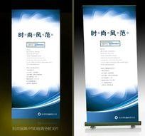蓝色科技 X展架易拉宝背景设计