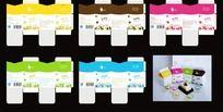糕点果塔包装盒结构设计及便签卡片