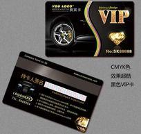 黑色汽车行业4S店VIP卡模板设计