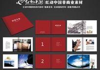最新商务金融画册设计