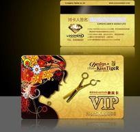 金色美容美发VIP卡模板设计