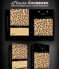 豹纹时尚服装手提袋设计