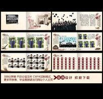 中国风个性毕业校友录画册PSD