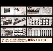 高档水墨中国风同学录纪念册PSD
