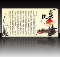 中国风仙鹤祥云茶艺文化展板PSD