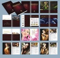 美容产品宣传画册设计