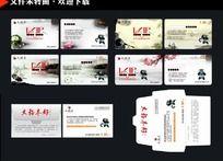 中国风太极国际会所vip卡