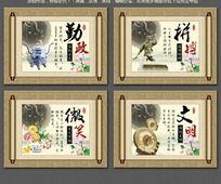 中国风学校展板设计