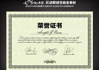 欧式荣誉证书矢量图素材