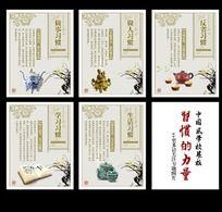 中国风行为规范学校展板设计