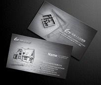 建筑工程名片装饰公司名片
