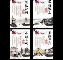 中国风水墨学校励志文化展板PSD