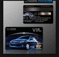 黑色超酷气车行业VIP卡