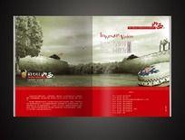 山西民居古建筑宣传画册内页