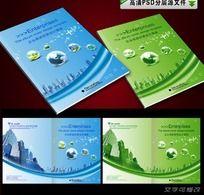 房产建筑企业画册封面设计