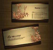 金属竹子名片设计欣赏PSD