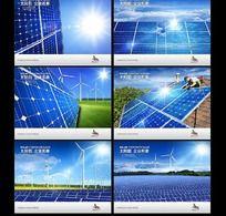 太阳能电池板 替代能源海报设计ps素材