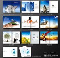 企业画册设计 集团服务宣传画册