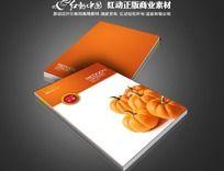 橙色农产品封面