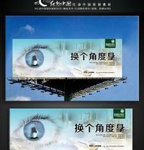 高尔夫创意广告设计