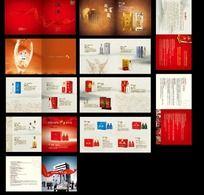 酒业公司产品宣传画册招商手册