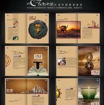 简洁高档 企业集团画册设计