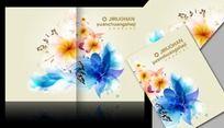 美容画册化妆品画册设计图片