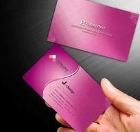 紫粉色通用美容女性服务行业名片