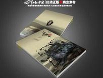 中国风古典文化宣传册封面设计