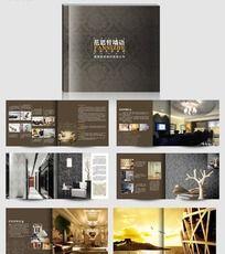 简洁大气 装饰公司画册设计