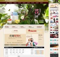 手提包 包包 天猫商城网站 淘宝装修店网页设计(页头花开时背景海报是合层的)