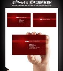 红色古典名片