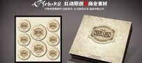 浅色时尚月饼包装盒