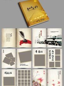 中国风古典纪念册 同学录模版设计