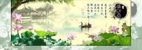 江南春山水画