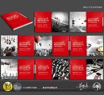 最新大气的企业画册