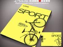 自行车运动宣传册封面