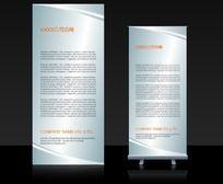 灰色科技展架设计psd模板