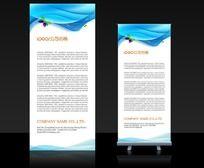 蓝色科技展架设计psd模板