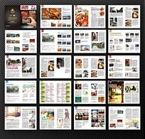 企业公司集团杂志设计 杂志期刊 高档大气杂志
