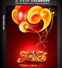 时尚2013蛇年海报设计