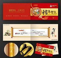 2013 蛇年贺卡设计