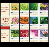2013蛇年绿色植物花卉挂历PSD